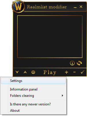 mainwindowmenu.png, 19 kB